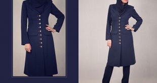 فروش آنلاین انواع لباس فرم