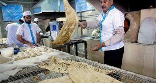 مرکز فروش انواع البسه نانوایی