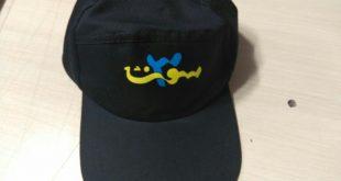انواع کلاه های تبلیغاتی