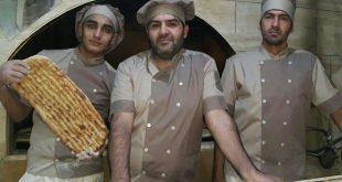لباس نانوایی