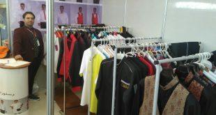 انواع لباس کار