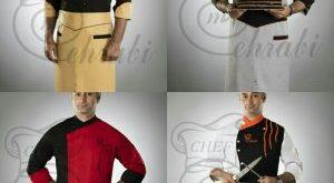 خرید مستقیم لباس فرم رستوران