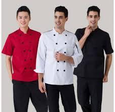 بازار پخش لباس فرم رستوران