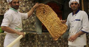 فروش خرده انواع لباس فرم نانوایی