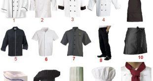 لباس فرم آشپزخانه