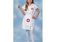 نمایندگی مستقیم لباس فرم بیمارستان