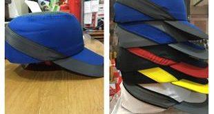 نرخ کلاه نقابدار