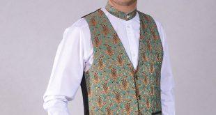 انواع لباس سنتی سفره خانه