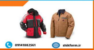 لباس کار مهندسی زمستانی